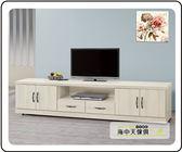 {{ 海中天休閒傢俱廣場 }} F-08 摩登時尚 客廳系列 266-819 白栓木7尺電視櫃