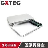 CXTEC 創想 MicroSATA 1.8吋2.5吋 SSD硬碟盒轉接盒托架 7mm AMS1117【MSE-S70】