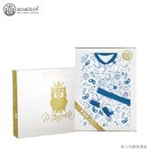 Minerva米諾娃 | 【超人系列】配件包腳服禮盒