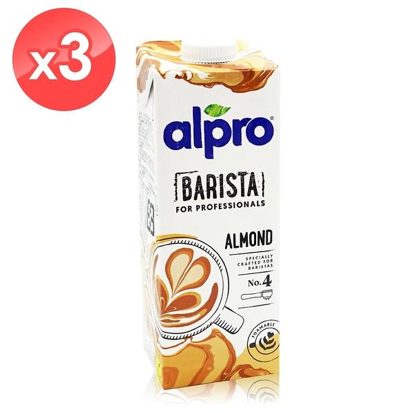【ALPRO】職人杏仁奶3瓶組(1公升*3瓶) 效期2021/04