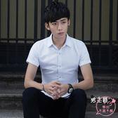 售完即止-薄款素面男士短袖襯衫正韓修身青少年學生男裝休閒白色襯衣5-21(庫存清出T)