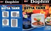 {台中水族} Dophin 時尚壓克力鬥魚缸 (內含小燈) 特價
