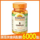 日落恩賜 每日綜合B群RDV錠100錠【康是美】