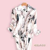 睡衣女春季新款冰絲睡衣女夏兩件套裝韓版家居服薄款睡衣女長袖「時尚彩虹屋」