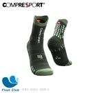 【Compressport瑞士】瑞士 機能壓縮-V3 越野跑襪 綠色 CS1-5331-1GR 原價650元