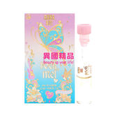 Anna Sui 安娜蘇 Rock Me Summer of Love 搖滾甜心女性針管香水 1.2ml EDT SAMPLE VIAL【特價】★beauty pie★