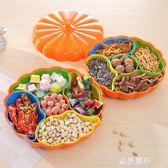 現代客廳創意干果盒家用婚慶分格帶蓋糖果盤大號加厚瓜子零食盤子 金曼麗莎