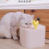 貓咪飲水機自動循環過濾喝水大容量寵物自助飲水插電款貓咪喝水器中秋特惠