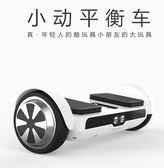 平衡車 litbot小動電動車大人小孩兒童8-12成年代步車兩輪一體式自平衡車 mks阿薩布魯