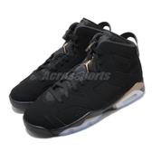 Nike Air Jordan 6 DMP GS 2020 黑 金 女鞋 大童鞋 喬丹 6代 籃球鞋 經典配色【PUMP306】 CT4964-007
