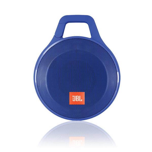 【台中平價鋪】全新精品 JBL CLIP+ 攜帶式-藍  無線藍牙喇叭 防水 掛勾設計 英大公司貨