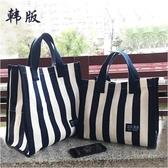 新款韓版女包大號購物袋橫條棉麻帆布包大容量防水手提手拎媽咪包「時尚彩紅屋」