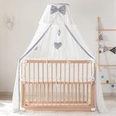 嬰兒蚊帳通用寶寶蚊帳罩兒童帶支架落地可折疊透氣BB嬰兒床蚊帳罩【道禾生活館】YYS