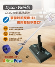 dyson V8 Absolute An...