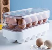 蛋架可疊加保鮮收納盒廚房家用雞蛋架蛋托 聖誕節全館免運