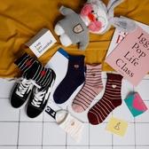 條紋襪子女中筒襪少女愛心潮韓版學院風日系復古百搭秋冬長襪