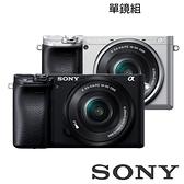 SONY 單眼相機 A6400L 單鏡組(公司貨) ILCE-6400L A6400 110/5/9前贈原電充電組+32G高速卡+吹球清潔組+保護貼