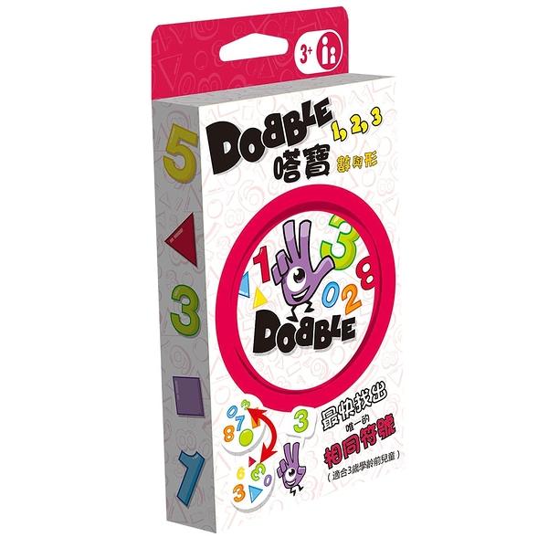 【GoKids】嗒寶: 數與形 (環保包) Dobble 123 Blister Eco