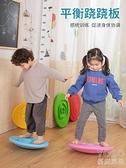 感統訓練器 幼兒園感統訓練器材蝸牛平衡板兒童家用蛋型平衡臺專注力訓練玩具 快速出貨YJT