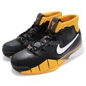 Nike 籃球鞋 Kobe 1 Protro 黑 黃 中筒 經典復刻 輕量緩震效能 老大 運動鞋 男鞋【PUMP306】 AQ2728-003