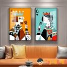 國王皇后掛畫輕奢裝飾畫北歐客廳背景墻臥室床頭壁畫【淘嘟嘟】