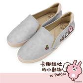 Paidal x 卡娜赫拉的小動物 - 午茶甜點時間皮感休閒鞋樂福鞋