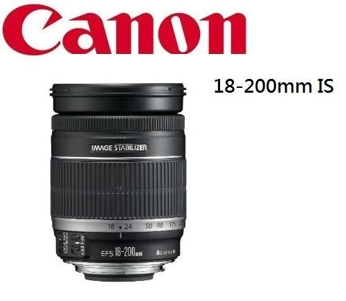 [EYE DC]CANON EF 18-200mm F3.5-5.6 IS 平行輸入 一年保固 拆鏡 (一次付清)