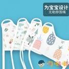 6條|嬰兒口水兜兒童口水巾純棉紗布吃飯式圍嘴寶寶綁帶式圍兜【淘嘟嘟】