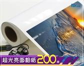 PKINK-噴墨塗佈超光亮面相紙200磅42吋 1入(大圖輸出紙張 印表機 耗材 捲筒 婚紗攝影 活動展覽)
