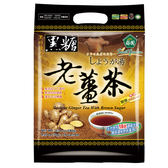 薌園黑糖老薑茶10g*18入【愛買】