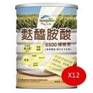 【博能生機】 麩醯胺酸8500補養素 800公克/罐 12罐 (奶素) BO1005-12