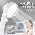 蓬鬆頭 淋浴日本花灑噴頭增壓浴室手持帶開關可止水家用熱水器蓮蓬頭套裝