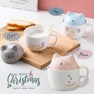 可愛立體貓咪陶瓷咖啡杯 早餐杯 馬克杯 聖誕禮物 6245