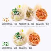 【果貿吳媽家】雙享泡含運組- 泡菜水餃搭配經典口味 兩款組合(三盒入)任你選