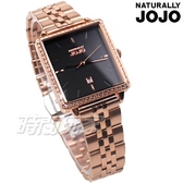 NATURALLY JOJO 典雅知性 復古方型 閃耀鑲鑽 摩登金屬錶帶 女錶 玫瑰金x黑 JO96975-88R