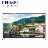 [CHIMEI 奇美]65吋 大4K HDR液晶顯示器+視訊盒 TL-65M200+TB-M020 M200系列