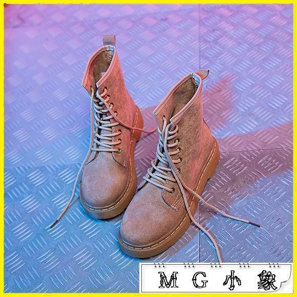 MG 中筒靴-韓版風馬丁靴復古厚底機車靴磨砂短靴