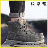 馬丁鞋-高幫皮靴加絨保暖棉鞋軍靴英倫短靴