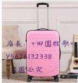hello kitty行李箱拉桿箱萬向輪旅行箱包行李登機箱子旅遊箱商務男女潮20寸24寸28寸*田園牧歌*