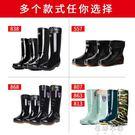 雨鞋雨靴男士勞保時尚棉膠鞋水靴套鞋水鞋 歐韓流行館