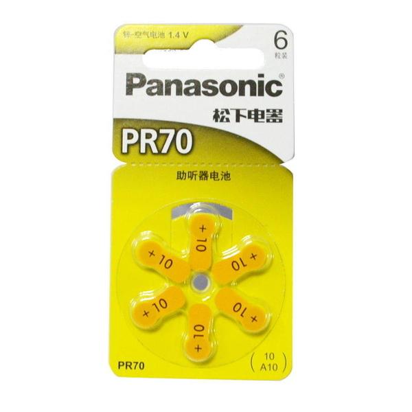 【GN231】Panasonic 助聽器電池 PR70 (10)『6入』SONY電池 EZGO商城