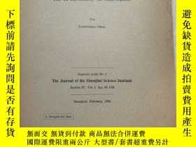 二手書博民逛書店STUDIES罕見FORM THE DEPARTMENT OF
