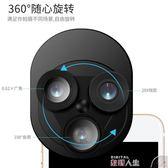 廣角鏡頭一體手機鏡頭廣角微距魚眼三合一套裝攝像頭長焦外置單反高清 數碼人生