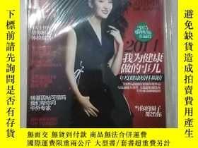 二手書博民逛書店時尚健康罕見2014年12月 劉亦菲封面Y277939