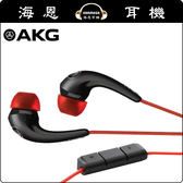 【海恩數位】AKG K328 耳道式耳機 黑色 支援 iphone 智慧型手機