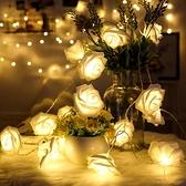 少女心七彩玫瑰花LED彩燈閃燈串燈房間裝飾燈帶圣誕春節小彩燈串 名購新品