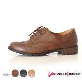 Velle Moven 牛津鞋 不敗經典學院風 皮軟舒適 熱銷品 /經典咖/不敗黑/時尚棕