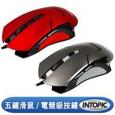 [富廉網] 【INTOPIC】UFO飛碟光學鼠 MSG-083 鐵灰/黑紅