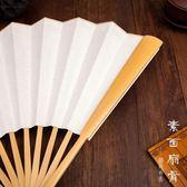 9寸10寸書法灑金摺扇 中國風古風宣紙扇面男女摺扇 祕密盒子