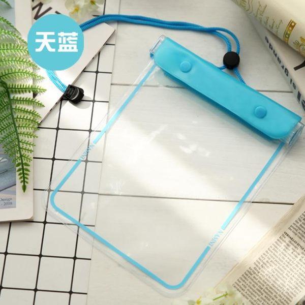 手機防水袋 手機可充電防水袋加大號通用蘋果vivo華為oppo觸屏潛水套 酷斯特數位3c